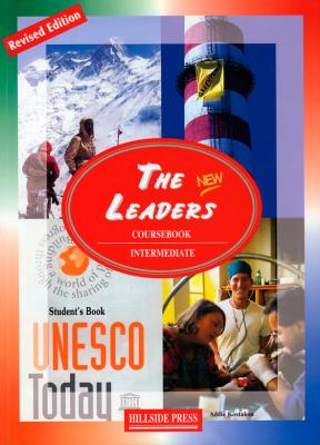 The New Leaders Intermediate Coursebook Student's